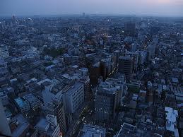 Sangenjaya Area Tokyo