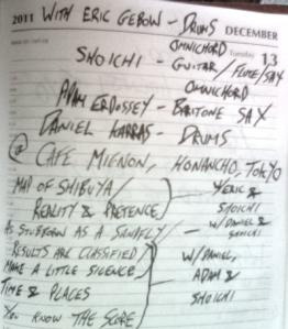 Cafe Mignon Setlist