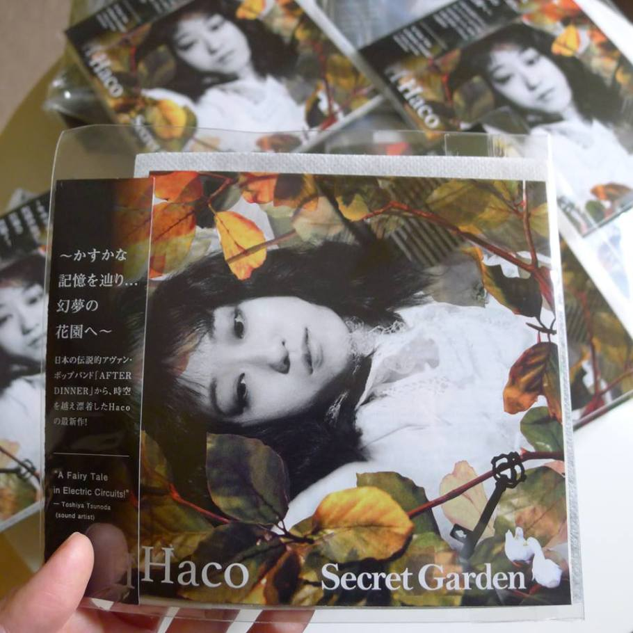 Haco's new album 'Secret Garden' will be relaxed officially later in 2015. (Although advance tour copies are available on this European)